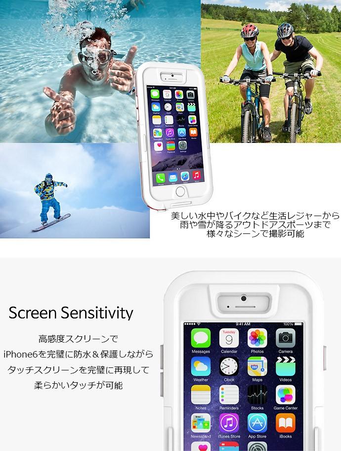 iPhone6 ケース