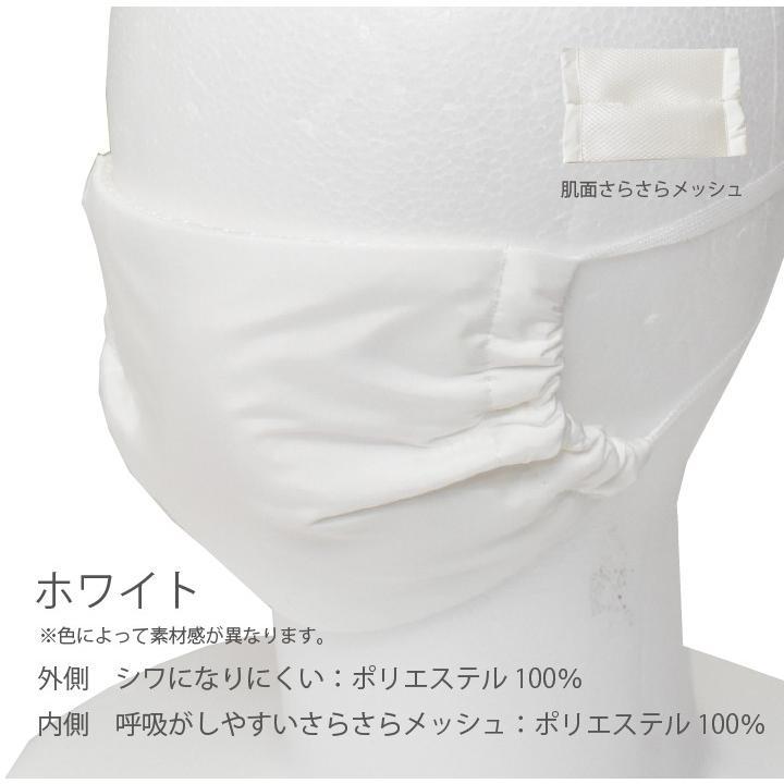 ゴムタイプ 1枚入り オーシンウォーターマスクさらさらメッシュ 水でヒンヤリ 洗える 布マスク 大人用 子供用 日本製 夏用 配送:ゆうパケットのみ|osin|06