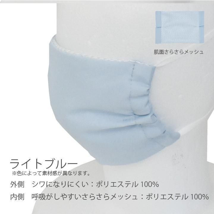 ゴムタイプ 1枚入り オーシンウォーターマスクさらさらメッシュ 水でヒンヤリ 洗える 布マスク 大人用 子供用 日本製 夏用 配送:ゆうパケットのみ|osin|07
