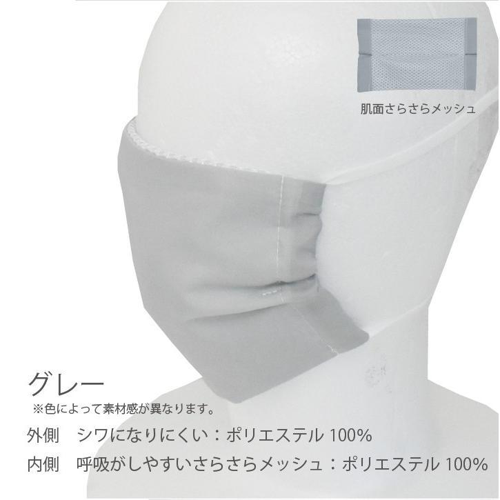 ゴムタイプ 1枚入り オーシンウォーターマスクさらさらメッシュ 水でヒンヤリ 洗える 布マスク 大人用 子供用 日本製 夏用 配送:ゆうパケットのみ|osin|08