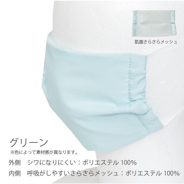 ゴムタイプ 1枚入り オーシンウォーターマスクさらさらメッシュ 水でヒンヤリ 洗える 布マスク 大人用 子供用 日本製 夏用 配送:ゆうパケットのみ|osin|09