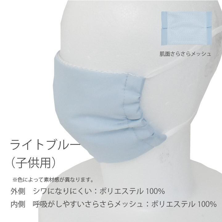 ゴムタイプ 1枚入り オーシンウォーターマスクさらさらメッシュ 水でヒンヤリ 洗える 布マスク 大人用 子供用 日本製 夏用 配送:ゆうパケットのみ|osin|12