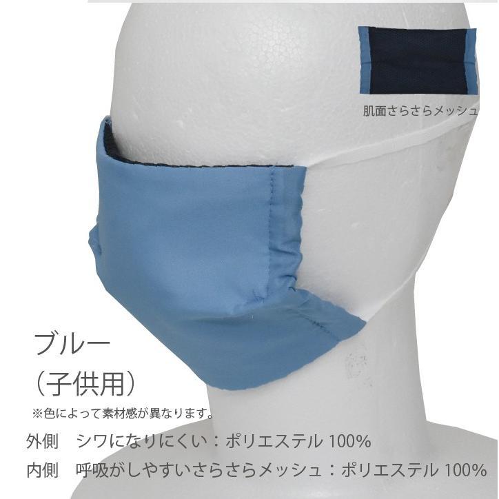 ゴムタイプ 1枚入り オーシンウォーターマスクさらさらメッシュ 水でヒンヤリ 洗える 布マスク 大人用 子供用 日本製 夏用 配送:ゆうパケットのみ|osin|15