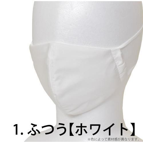 2021NEWモデル<オーシンウォーターマスク花粉カット>水でヒンヤリ 洗える 布マスク ふつう 小さめ 子供用 日本製  一枚入 条件付 送料無料 春夏用|osin|08