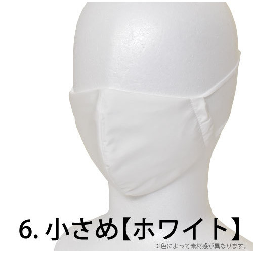 2021NEWモデル<オーシンウォーターマスク花粉カット>水でヒンヤリ 洗える 布マスク ふつう 小さめ 子供用 日本製  一枚入 条件付 送料無料 春夏用|osin|13