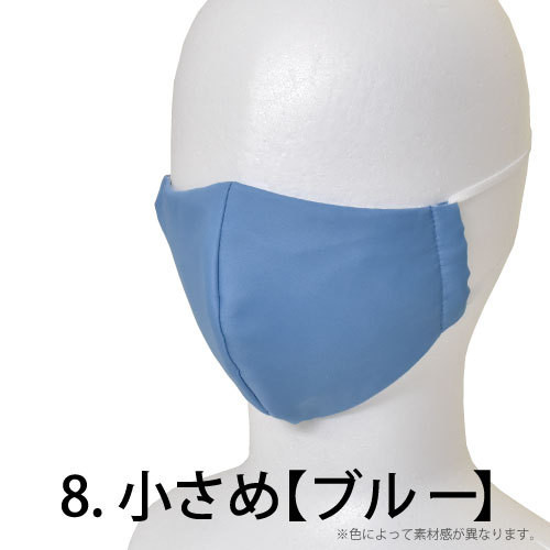 2021NEWモデル<オーシンウォーターマスク花粉カット>水でヒンヤリ 洗える 布マスク ふつう 小さめ 子供用 日本製  一枚入 条件付 送料無料 春夏用|osin|15