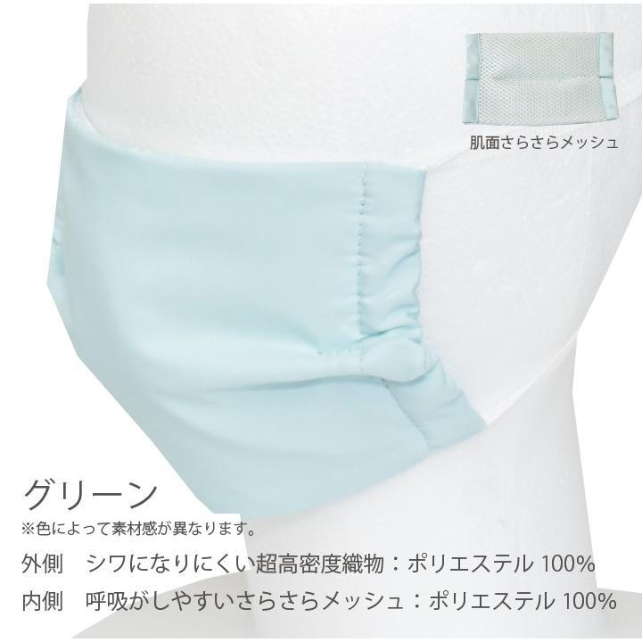 ひもタイプ オーシンウォーターマスク さらさらメッシュ 2枚入り 水でヒンヤリ 洗える 布マスク 大人用 子供用 小さめ 日本製 夏用 呼吸がしやすい|osin|11