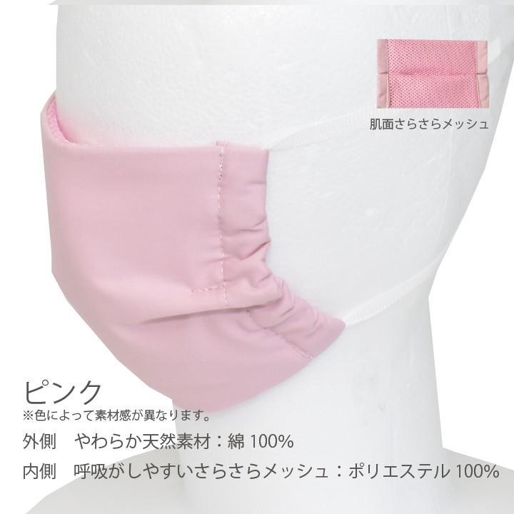 ひもタイプ オーシンウォーターマスク さらさらメッシュ 2枚入り 水でヒンヤリ 洗える 布マスク 大人用 子供用 小さめ 日本製 夏用 呼吸がしやすい|osin|08