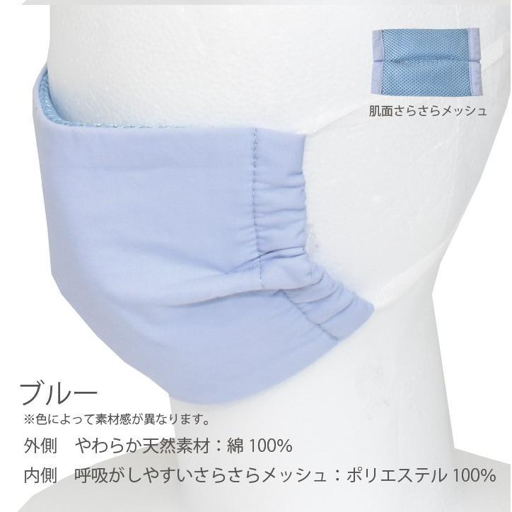 ひもタイプ オーシンウォーターマスク さらさらメッシュ 2枚入り 水でヒンヤリ 洗える 布マスク 大人用 子供用 小さめ 日本製 夏用 呼吸がしやすい|osin|07