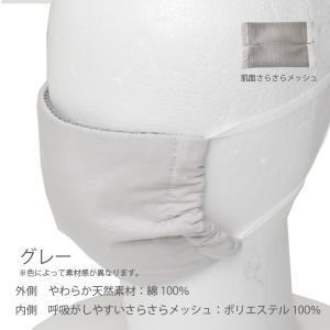 熱中症対策!ウォーターマスク さらさらメッシュ 2枚入り 水でヒンヤリ 洗える 布マスク 大人用 子供用 小さめ 日本製 夏用 呼吸がしやすい 父の日 オーシン|osin|09