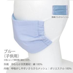 熱中症対策!ウォーターマスク さらさらメッシュ 2枚入り 水でヒンヤリ 洗える 布マスク 大人用 子供用 小さめ 日本製 夏用 呼吸がしやすい 父の日 オーシン|osin|13