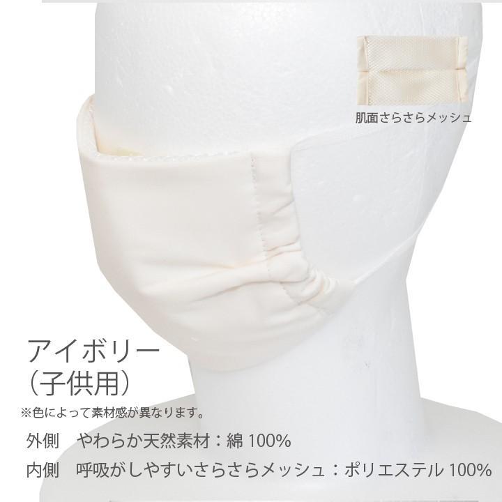 ひもタイプ オーシンウォーターマスク さらさらメッシュ 2枚入り 水でヒンヤリ 洗える 布マスク 大人用 子供用 小さめ 日本製 夏用 呼吸がしやすい|osin|12