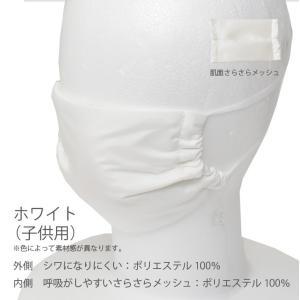 熱中症対策!ウォーターマスク さらさらメッシュ 2枚入り 水でヒンヤリ 洗える 布マスク 大人用 子供用 小さめ 日本製 夏用 呼吸がしやすい 父の日 オーシン|osin|16