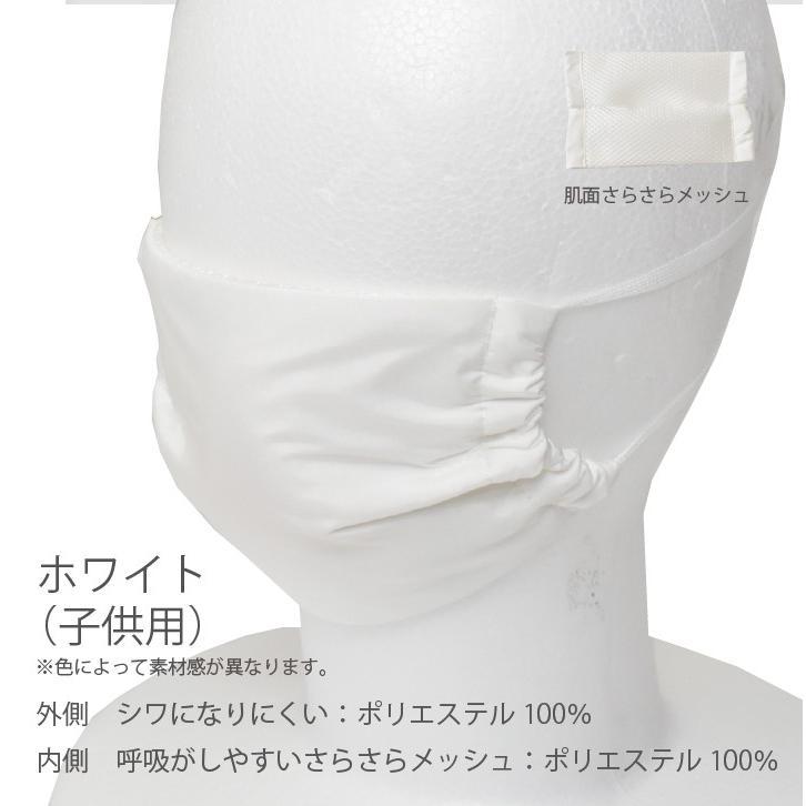 ひもタイプ オーシンウォーターマスク さらさらメッシュ 2枚入り 水でヒンヤリ 洗える 布マスク 大人用 子供用 小さめ 日本製 夏用 呼吸がしやすい|osin|16