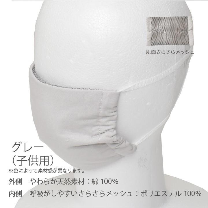 ひもタイプ オーシンウォーターマスク さらさらメッシュ 2枚入り 水でヒンヤリ 洗える 布マスク 大人用 子供用 小さめ 日本製 夏用 呼吸がしやすい|osin|15