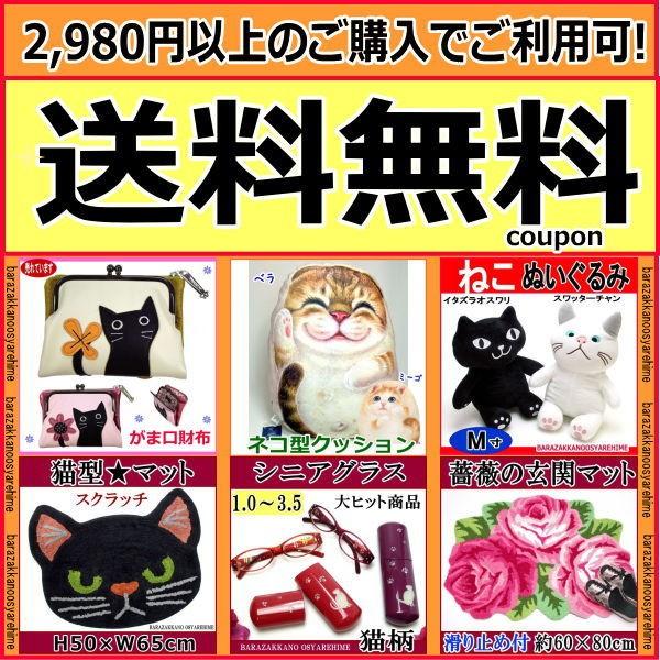 【送料無料クーポン】2,980円以上お買上げで使用可!薔薇雑貨のおしゃれ姫