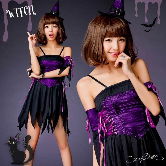 ハロウィン 魔女 コスプレ コスプレ衣装 コスチューム