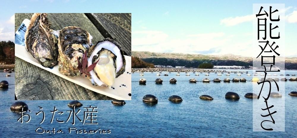 日本の原風景が残る能登里山里海の豊かな自然の恵みを享受する