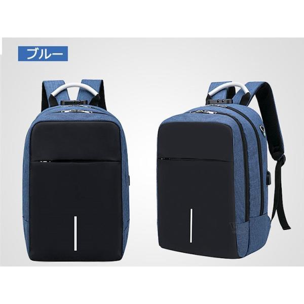 バックで携帯充電 リュックサック ビジネスリュック メンズバック パソコンバック USB充電口付き バックパック 通勤 通学 旅行 セール|otasukemann|25