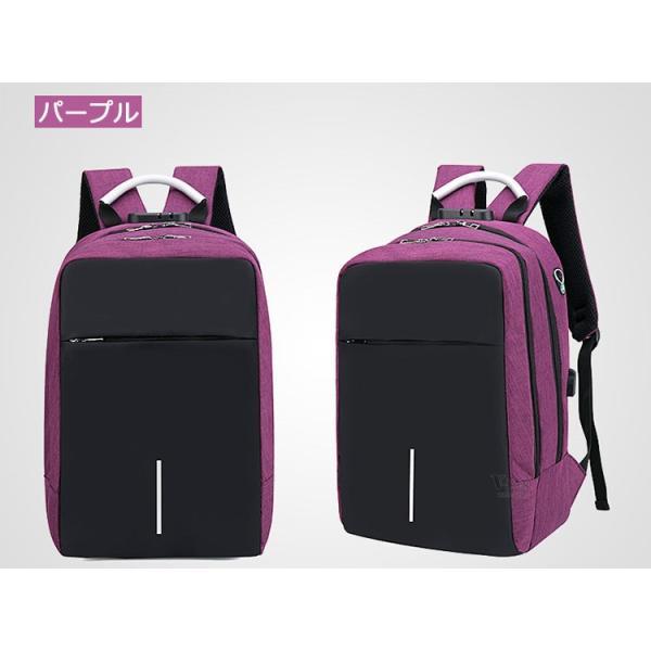 バックで携帯充電 リュックサック ビジネスリュック メンズバック パソコンバック USB充電口付き バックパック 通勤 通学 旅行 セール|otasukemann|24