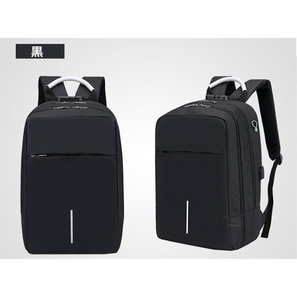 バックで携帯充電 リュックサック ビジネスリュック メンズバック パソコンバック USB充電口付き バックパック 通勤 通学 旅行 セール|otasukemann|23