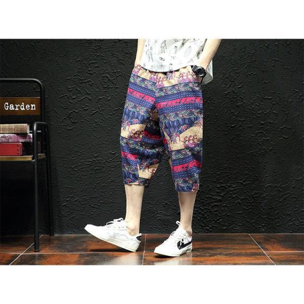 サルエルパンツ メンズ ズボン クロップドパンツ ワイドパンツ バギーパンツ ガウチョパンツ 涼しい 七分丈 ゆったり 無地|otasukemann|25