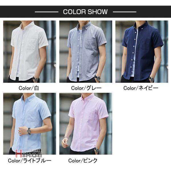半袖シャツ メンズ ワイシャツ カジュアルシャツ 開襟シャツ 40代 50代 部屋着 無地シャツ 夏服 細身 お兄系 シャツ 夏|otasukemann|23