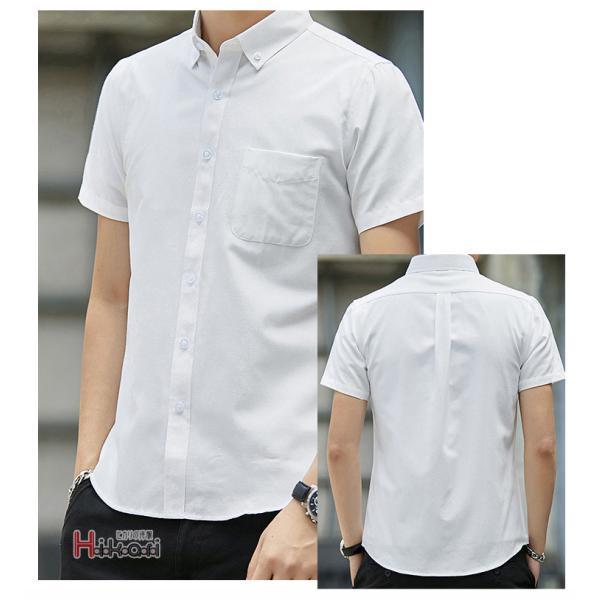 半袖シャツ メンズ ワイシャツ カジュアルシャツ 開襟シャツ 40代 50代 部屋着 無地シャツ 夏服 細身 お兄系 シャツ 夏|otasukemann|18
