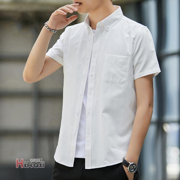 半袖シャツ メンズ ワイシャツ カジュアルシャツ 開襟シャツ 40代 50代 部屋着 無地シャツ 夏服 細身 お兄系 シャツ 夏|otasukemann|19