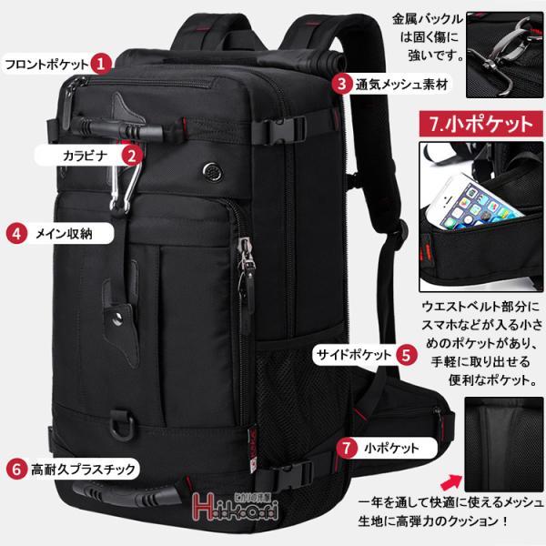 バックパック リュックサック 登山リュック メンズ レディース 50L 大容量 3Way 防災 アウトドア 遠足 旅行 人気|otasukemann|24