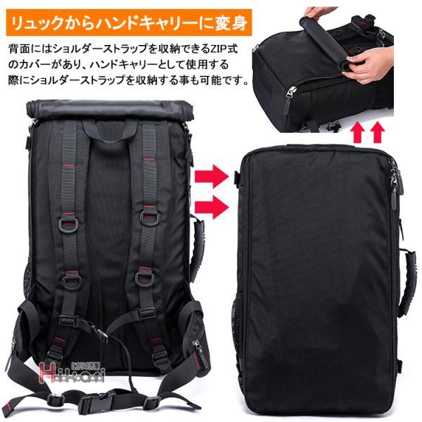バックパック リュックサック 登山リュック メンズ レディース 50L 大容量 3Way 防災 アウトドア 遠足 旅行 人気|otasukemann|23