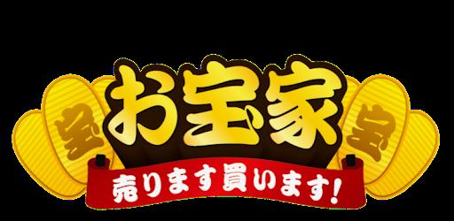 BGお宝家ヤフーショップ ロゴ