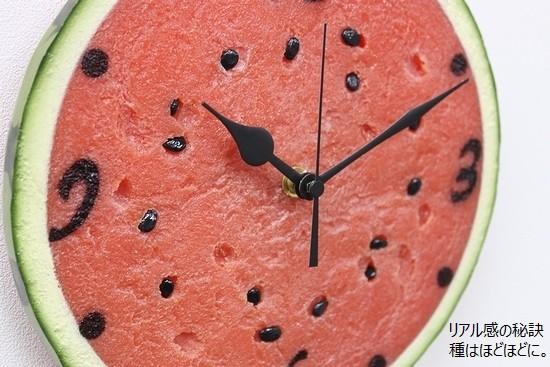 食品サンプル時計画像2