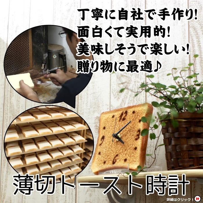 イチオシ商品紹介