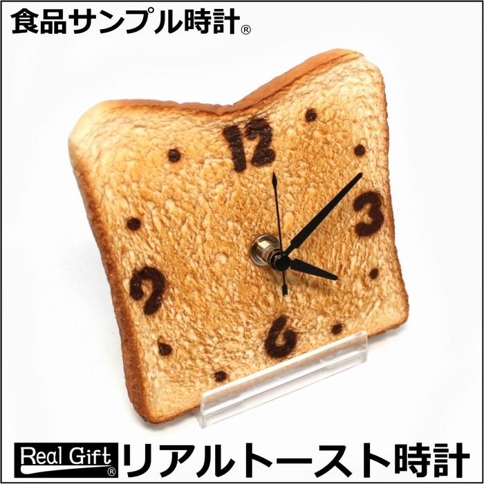 食品サンプル時計画像10