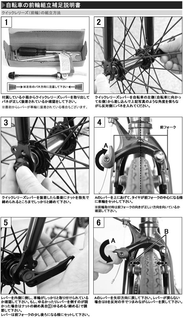 自転車組立て1/クロスバイク/700C/自転車/約27インチ