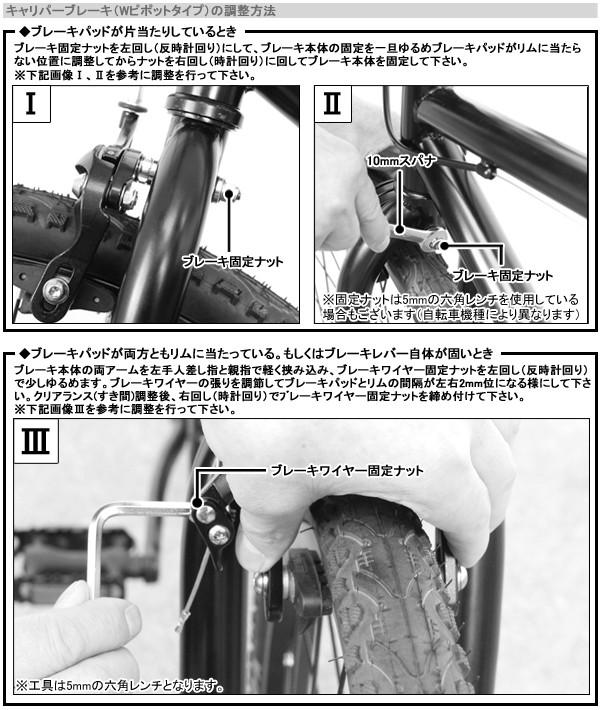 自転車組立て2/クロスバイク/700C/自転車/約27インチ