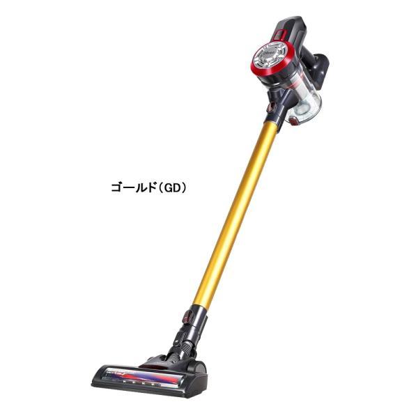【ポイントアップ 5のつく日】コードレス掃除機 サイクロン 掃除機 ハンディクリーナー 充電式 スティック型 2in1 軽量 1年保証 Dibea D18|otoko-style|08