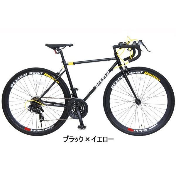 【特典付き】 ロードバイク 自転車 本体 700C 初心者 エントリーモデル 700×28C シマノ21段変速 軽量 DEEPER DE-3048 otoko-style 21