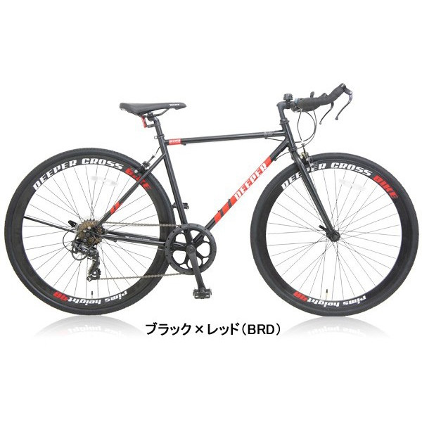 【特典付き】 クロスバイク 700c 自転車 初心者 シマノ製7段変速 ブルホーンハンドル 前輪クイックレリーズ DEEPER DE-5048|otoko-style|20