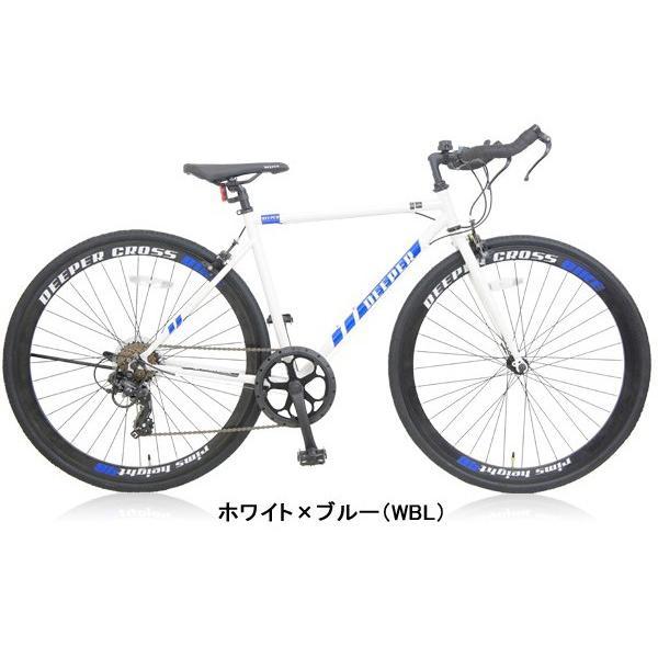 【特典付き】 クロスバイク 700c 自転車 初心者 シマノ製7段変速 ブルホーンハンドル 前輪クイックレリーズ DEEPER DE-5048|otoko-style|22