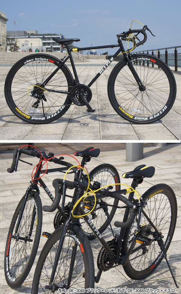 ロードバイク 700C