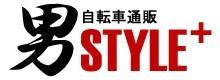 自転車通販 男STYLEプラス ロゴ