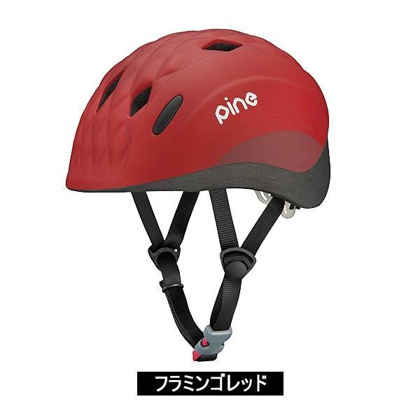 【ポイントアップ ゾロ目の日】自転車 ヘルメット 子ども用ヘルメット OGK KABUTO キッズヘルメット PINE (パイン) 47-51cm SG製品 otoko-style 04