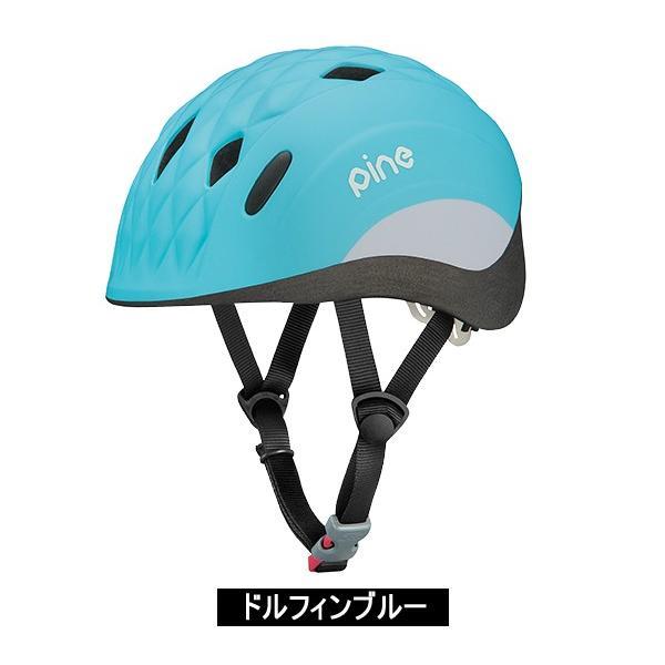 【ポイントアップ ゾロ目の日】自転車 ヘルメット 子ども用ヘルメット OGK KABUTO キッズヘルメット PINE (パイン) 47-51cm SG製品 otoko-style 05