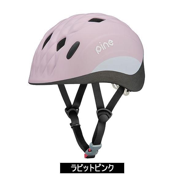 【ポイントアップ ゾロ目の日】自転車 ヘルメット 子ども用ヘルメット OGK KABUTO キッズヘルメット PINE (パイン) 47-51cm SG製品 otoko-style 06