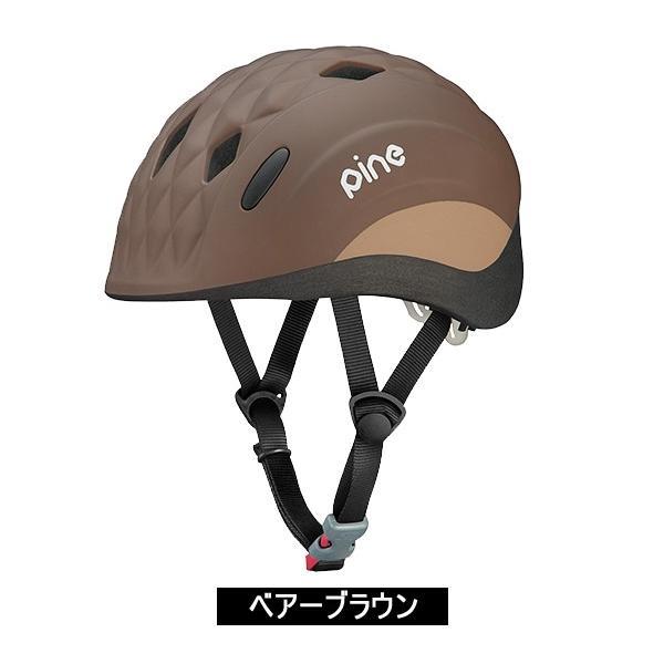 【ポイントアップ ゾロ目の日】自転車 ヘルメット 子ども用ヘルメット OGK KABUTO キッズヘルメット PINE (パイン) 47-51cm SG製品 otoko-style 07