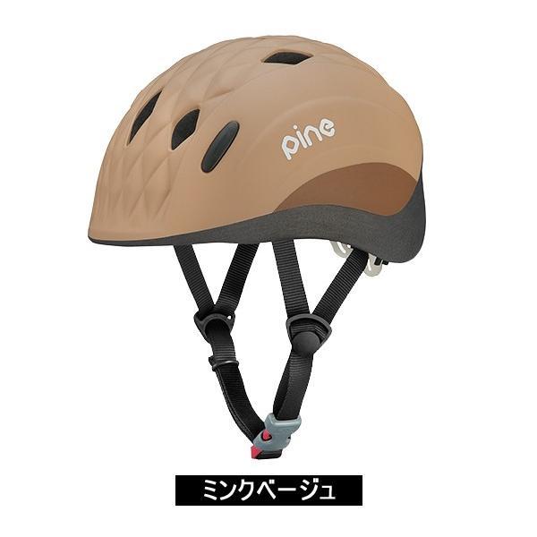 【ポイントアップ ゾロ目の日】自転車 ヘルメット 子ども用ヘルメット OGK KABUTO キッズヘルメット PINE (パイン) 47-51cm SG製品 otoko-style 08