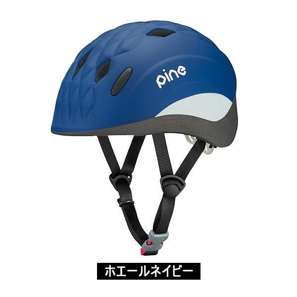 【ポイントアップ ゾロ目の日】自転車 ヘルメット 子ども用ヘルメット OGK KABUTO キッズヘルメット PINE (パイン) 47-51cm SG製品 otoko-style 09