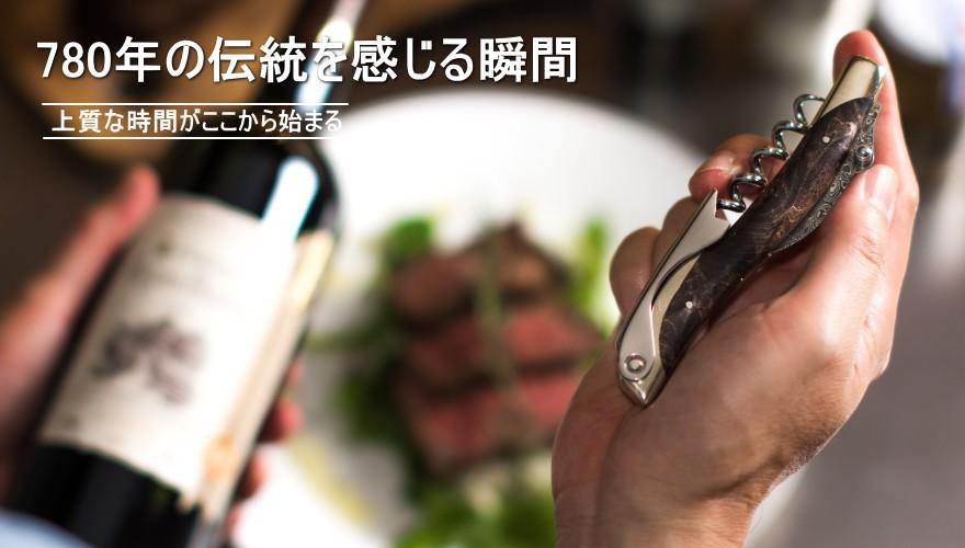 ATHRO アスロ ダマスカス ワインオープナー バールウッド 花梨の木 男性 男 ワイン好き ソムリエナイフ ボジョレーヌーボ 誕生日プレゼント バースデープレゼント made in japan 趣味 高品質 上質 大人 クリスマスプレゼント